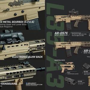 Coming soon! #ares #l85 #airsoft #isashop