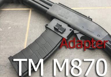 Tokyo Marui Breacher/Tactical Adapter